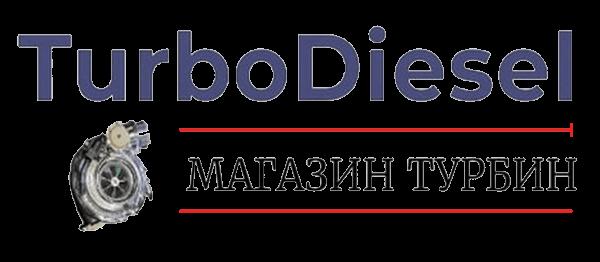 ТурбоДизель